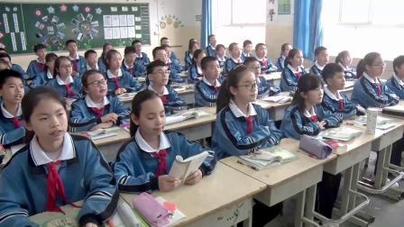 人民教育出版社小学语文六年级下册《竹石》杨陵区邰城实验学校杨妮