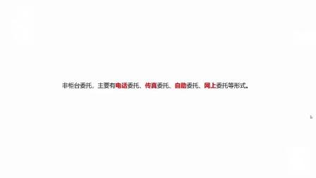 【记忆宫殿】快速记忆金融知识