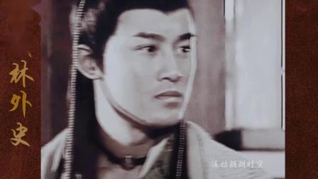 【李倩黄海冰版武林外史】用小泥巴李倩cos所有女角