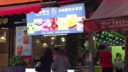 长沙韩仕自助酸奶捞水果加盟店