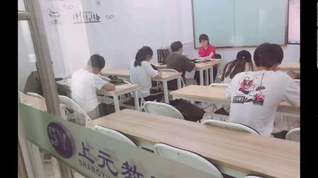 金华成人职业技能培训