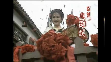 1992年《刺马》主题曲 戏说人生 罗文-高清视频