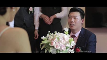 【浩文影像】19.05.12婚礼即日快剪