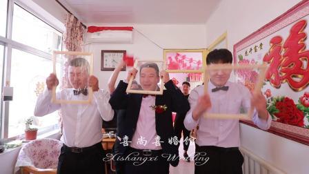 2019-5-12刘一滕 &王敏婚礼快剪(喜尚喜婚馆)