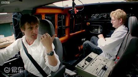 理查德给了一辆福特汽车隐形的力量
