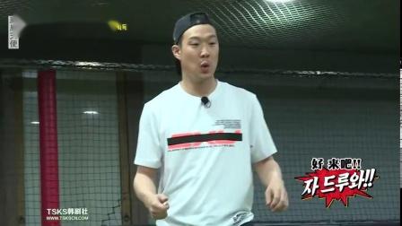 Running Man 2019 E451.190512 高清中字