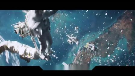 《地心引力》影视混剪2科幻大片 冒险 逃生 航天
