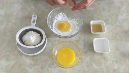 奶油蛋糕的做法视频 烘焙视频免费教程 面包烘培