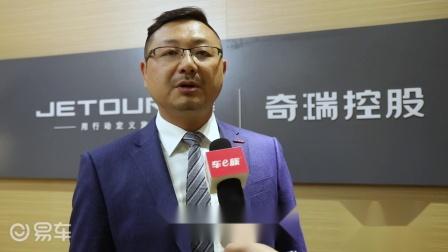"""2019上海国际车展:奇瑞控股捷途""""最强天团""""亮相"""
