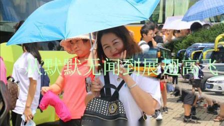 黑龙江英语夏令营:少儿英语培训机构加盟排名
