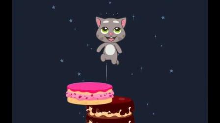 五颜六色的蛋糕~汤姆猫能破纪录吗?汤姆猫叠叠糕 游戏