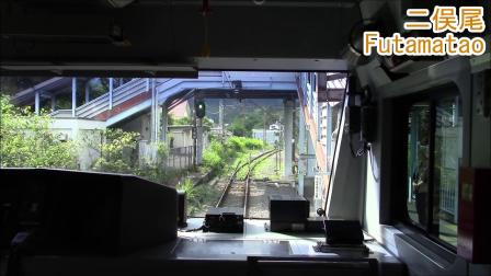 JR東日本・普通・青梅線(青梅→奥多摩)E233系電車 2019.5.12
