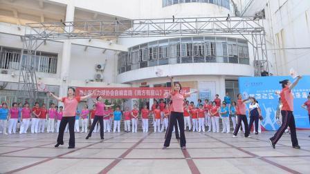 20190512. 深圳南山区柔力球协会自编套路《南方有座山》下社区培训