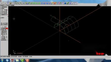 Mastercam9.1基础到高级全套工厂视频教程