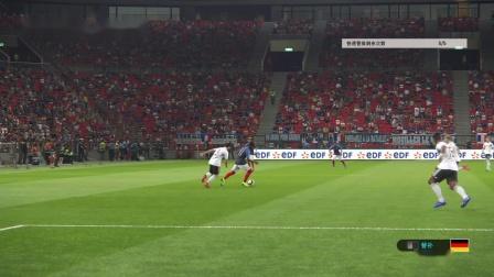 PES2019德国VS法国 碰到一个和我一样玩一脚出球的玩家,打的有点艰苦