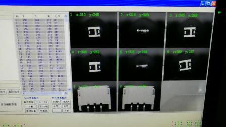 深圳国产LED贴片机厂家汉诚通科技8头贴片机贴端子和玻璃二极管