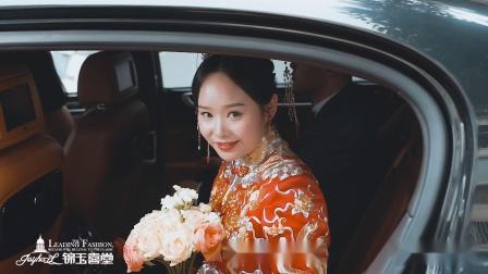 【ColorDream婚礼美学影像】皇冠假日酒店快剪
