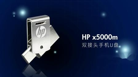 HP_x5000m 鉑金白