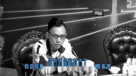 2019华山论剑职业联赛春季赛《华山快报》第九期