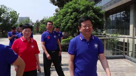 上海海事大学第二届全球校友联谊会