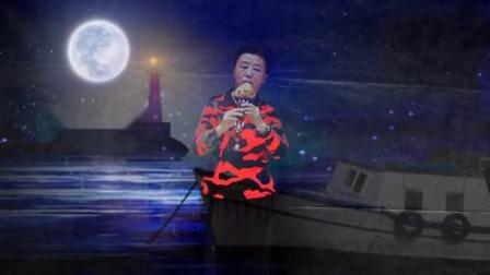军港之夜:自由城初级班:刘萍练胆