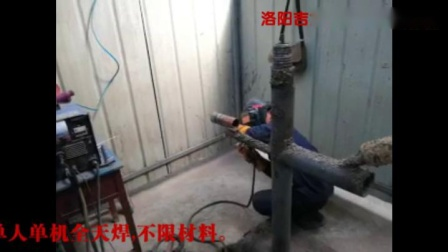 手工焊接培训学校 电焊工培训