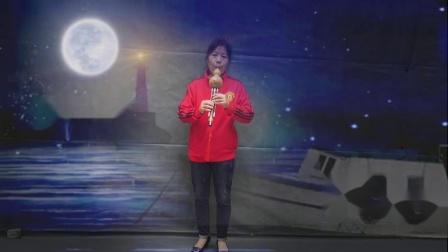 葫芦丝:军港之夜  初级班:徐世玲练胆