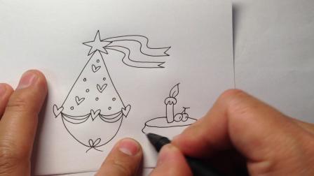 简笔画教程.生日蛋糕和帽子