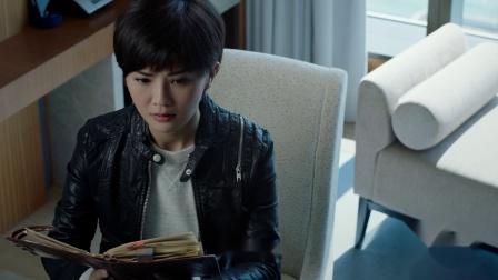 《机动部队》 粤语 12 慧玲在元叔叔笔记中发现秘密,情义与正义如何抉择?