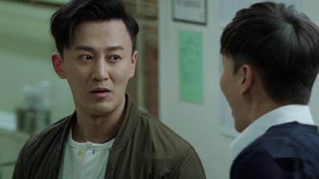 《机动部队》 粤语 12 为报答家声的救命之恩,男护士送上神秘视频