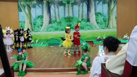 南岳镇幼儿园小二班绘本童剧
