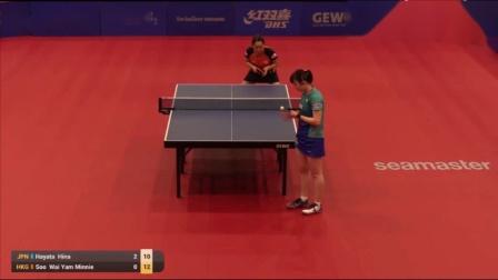 2019年塞尔维亚公开赛 女单 决赛 早田希娜vs苏慧音 乒乓球比赛视频 完整