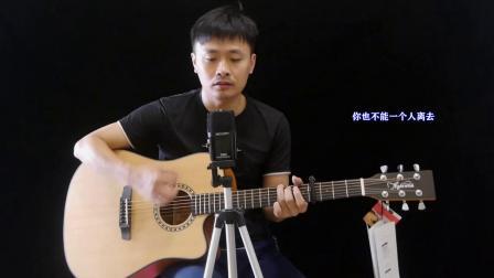 吉他弹唱教学《多想在平庸的生活拥抱你》C调简单版吉他谱隔壁老樊【友琴吉他】