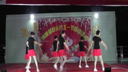 """29.五华县糖豆之家一团成立仪式暨""""五一""""联欢《天在下雨我在想你》苑堂村广场舞队表演 五华可可乐园摄制"""