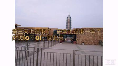 刘峰  南京VIog中