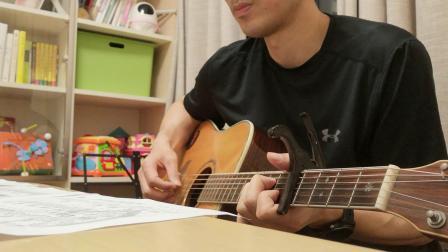 隔壁老樊-《我曾》-吉他弹唱