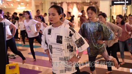 漳州释然瑜伽|万达广场 母亲节特辑