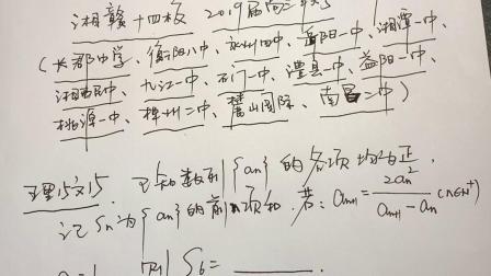 2019.3.10.更新!震撼示范!火爆微博+抖音:高考数学大神程伟!粉丝百万!红遍全国!