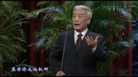 2014年重阳节老艺术家京剧演唱会《霜叶红于二月花》3—4