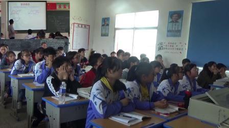 人教版八年级数学下册《四边形的判定》第一课时神山学校唐大江