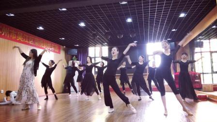 《琵琶行》吴江莱娜古典舞课堂