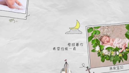 D35卡通手绘儿童相册AE模板宝宝满月百天百日宴生日周岁成长视频制作图文宣传片 文字片头 开场