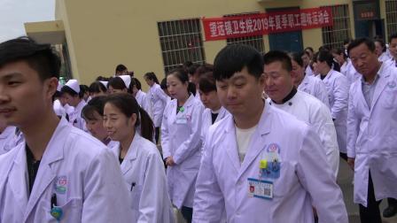 永宁县望远镇卫生院5.12护士节
