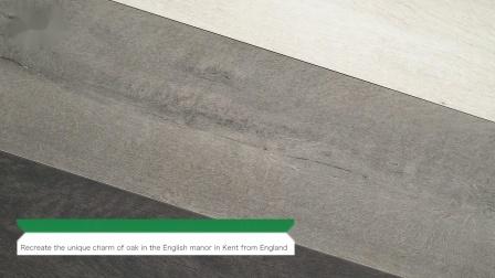 G.e.t. Casa 意大利进口瓷砖 Kent肯特木紋系列