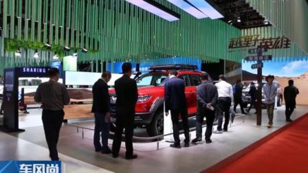 长城汽车携四大整车品牌重磅出击2019上海车展