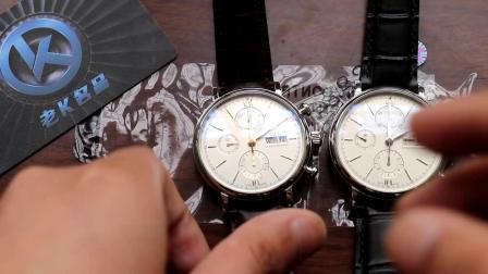 老K谈表:ZF厂新款万国波涛菲诺计时腕表实物评测