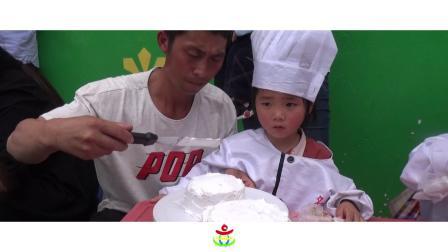 六一幼儿园母亲节亲子蛋糕DIY活动
