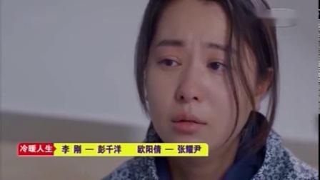 丈夫助人为乐结果自己受重伤,妻子后悔没有阻拦,病床前放声痛哭