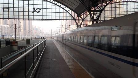 2019年3月29日,G555次(北京西站-宜昌东站)本务中国铁路武汉局集团有限公司武汉动车段武汉动车运用所CRH380AL-2584汉口站进站