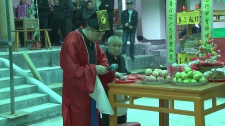 罗洋 杨府宫 开光庆典